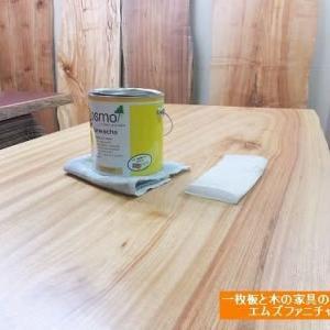 538、9月のお届け増えてきています。一枚板テーブル、テーブル、etc。 一枚板と木の家具の専門店エムズファニチャーです。
