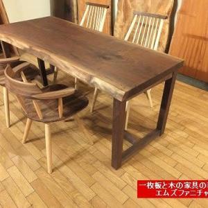 539、ウォールナットの一枚板テーブル。4人掛け仕様でコーディネート。 一枚板と木の家具の専門店エムズファニチャーです。