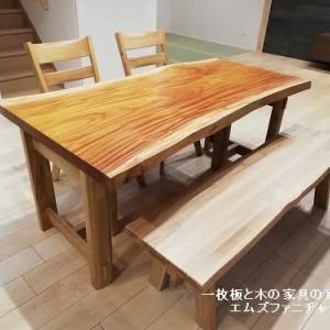 540、ケヤキの一枚板テーブルってどんな感じですか? 一枚板と木の家具の専門店エムズファニチャーです。