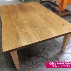 542、以前に買った栗のテーブルを小さくして、脚の高さも高くしたい。 一枚板と木の家具の専門店エムズファニチャーです。