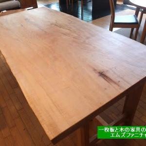 545、【新入荷】 明るい色合いカエデの一枚板テーブル入荷致しました。 一枚板と木の家具の専門店エムズファニチャーです。