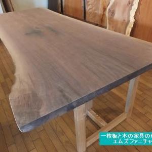 544、【ご予約分】ウォールナット一枚板テーブル入荷 2600mmx1000mm強。 一枚板と木の家具の専門店エムズファニチャーです。