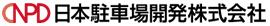 【企業研究】日本駐車場開発(2353) を調べてみた!