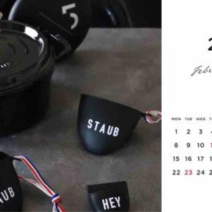 『ストウブ/staubのある暮らし』自主製作2021年カレンダーの共同購入の募集の件