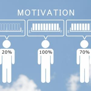 モチベーションが上がらないときには何をすべき?【モチベショーンは不要です】