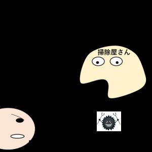 オプジーボ(抗がん剤ノーベル賞)の仕組みを図でわかりやすく解説!