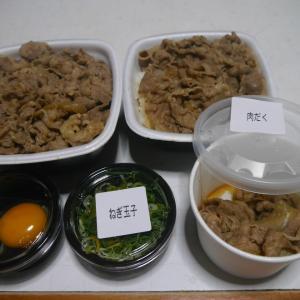 吉野家の肉だく食べてみました