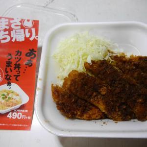 かつやのソースカツ丼が大好き!!