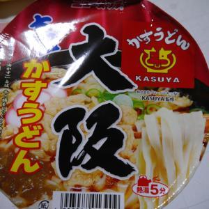 カップ麺の大阪かすうどん食べてみた
