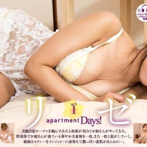 グラビアアイドル 【VR】apartment Days! リゼ act1
