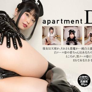 グラビアアイドル 【VR】apartment Days! 碧 act1