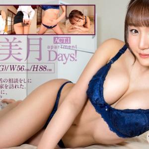 グラビアアイドル 【VR】apartment Days!片瀬美月 act1