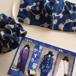 アンティークの藍染めの浴衣で毎年恒例の絣展へ