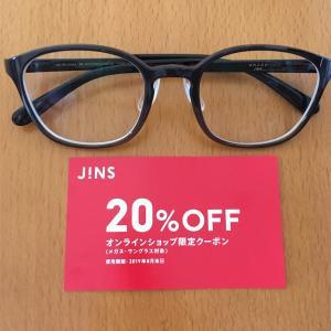 JINSで2592円得した方法