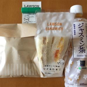 ③ローソンで500円分キッチリ買いたい!