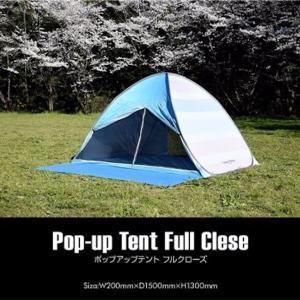 子どもとアウトドア 簡単なテントが欲しい!