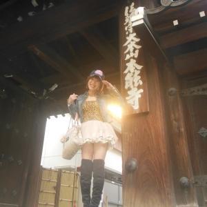 京都で見つけた期間限定のアレを食べたい…!?