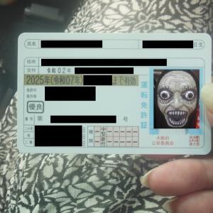 女モードで運転免許更新に行く上での注意点…!?