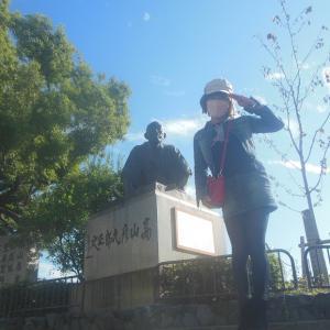 ミニスカでやってきた京都東福寺の紅葉は…!?
