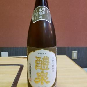 醴泉 特別本醸造