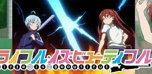 【いきなり野球回かよ(笑)】ライフル・イズ・ビューティフル ♯02 【あとBGMガルパンに似すぎ】