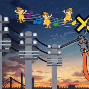 本当に仁義がなかった営業の話【電柱を見ろ。鳥か痴漢か、違う、営業マンだ!】
