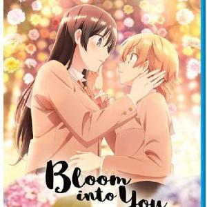 【かなり本気で2期所望】Bloom into You(やがて君になる)【北米版BD-BOX】