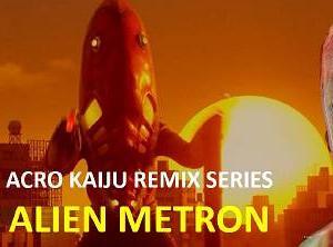 前作から1年以上。ACRO KAIJU REMIX SERIES がようやく新作発表。お題はメトロン星人。