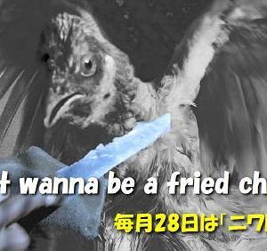 フライになりたくな~い! ニワトリが印象的な映画BEST3