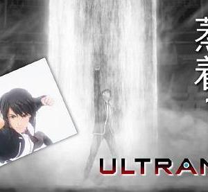 【蒸着?】ULTRAMAN ♯2【ネヴュラ71?】