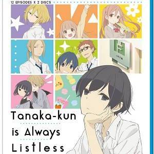 英語字幕を楽しむ。 田中くんはいつもけだるげ【北米版BD-BOX】 そして本日は沖縄本土復帰記念日