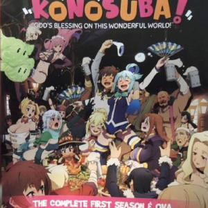 引きニートの英訳は? この素晴らしい世界に祝福を!シーズン1&OVA【北米版BD-BOX】