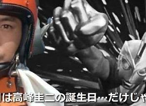 【ツッコミの玉手箱】ウルトラマンA/第1話・輝け!ウルトラ5兄弟【にしても7月6日は盛り沢山だ!】