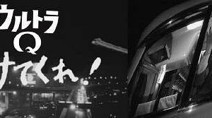 本日7月10日は「ウルトラマンの日」。正確には「ウルトラQ/最終話・あけてくれ!放送中止の日」