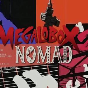 【押せば押すほど】NOMAD メガロボクス2 #2【押し返す力も強くなる】