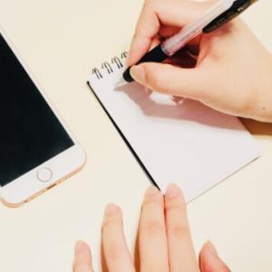 【受診メモ】どんなことを書けばいい? 症状を上手に伝えよう