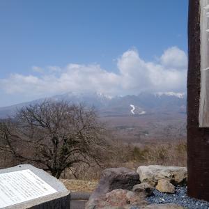 飯盛山の3つのピーク歩き
