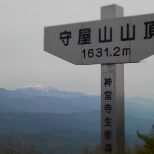 守屋山東峰 守屋神社登山口から
