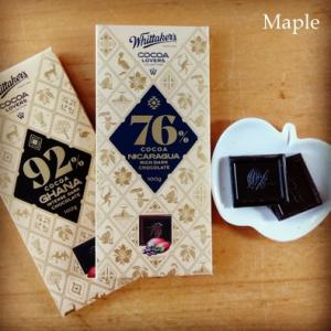 Whittaker'sの新商品☆ダークチョコレート