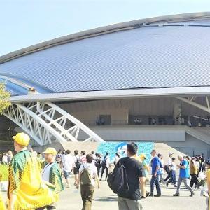 【大分会場現地レポ@10/5】ラグビーワールドカップ2019 スタジアムアクセスと混雑状況