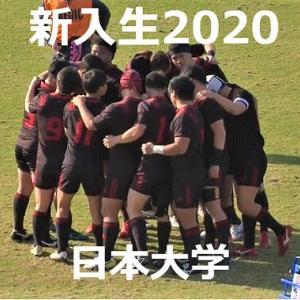 """【""""ヘラクレス旋風""""再び】日本大学ラグビー部 2020年度新入生"""