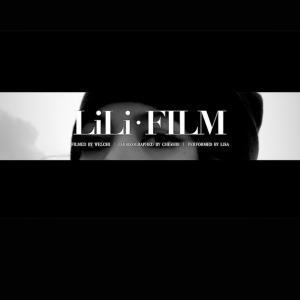 BLACKPINKリサの第2弾ダンス動画が、Lilifilmで公開されたぞ!
