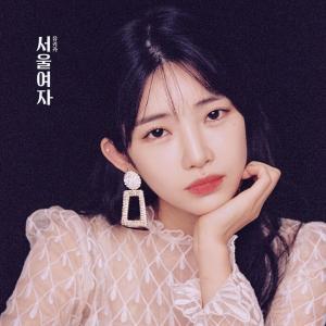 韓国シティポップ界の注目株YUKIKAのアルバム『Soul Lady』は必聴!