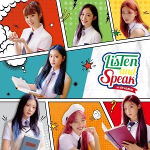 直球K-Popを楽しむならcignatureのアルバム『Listen and Speak』で決まり!
