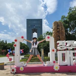 LOONAチュウと一緒に韓国の慶州で社会科見学しませんか?【Chuu Can Do It】
