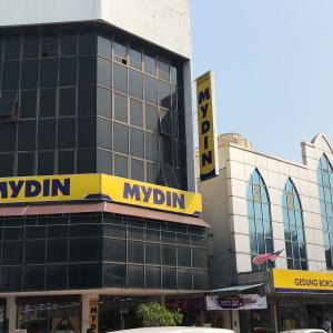 Mydin(スーパー)巡り・ペナンでバエる飲茶の店~ペナン⑩~