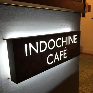 ホテルから徒歩「Indochine Cafe」で二人ディナー~ペナン⑮~