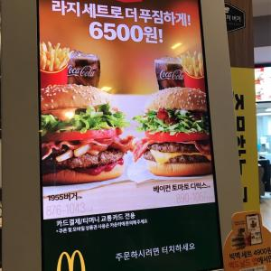 【タッチで簡単!】韓国マクドナルドの注文方法とおすすめのチーズスティック