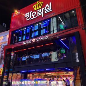 【大人も夢中で遊べる】韓国のゲームセンターZZANG GAMES