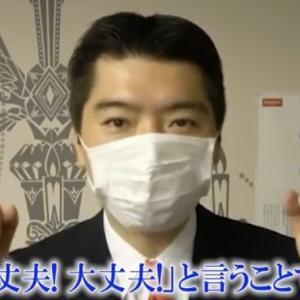 【悲報】ワイのタマホーム株、終わる
